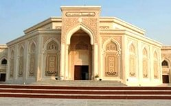 """sharjah-library-uae"" />"